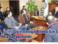 Ali Yalçın: Şubat'ta Atama Yapılmalıdır