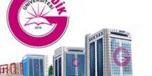 Gedik Üniversitesi Öğretim Üyesi alım ilanı