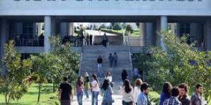 Okan Üniversitesi Öğretim Üyesi alım ilanı