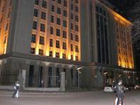AK Parti'ye Saldırıda DHKP-C Parmağı