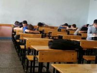 Uyuyan sınıf için inceleme başlatıldı