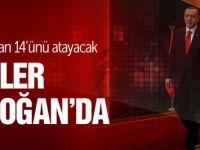 Erdoğan 14 üniversiteye rektör atayacak!