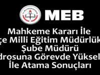 MEB Şube Müdürleri Görevde Yükselme ve Atama Sonuçları 17 Kasım 2015