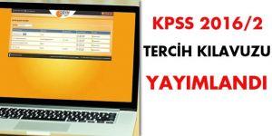 KPSS 2016/2 tercih kılavuzu yayımlandı