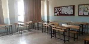 İstanbul'da 9 ilçede 14 okul tatil edildi