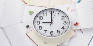 Kamuda mesai saatleri değişti! İşte il il yeni mesai düzenlemeleri...
