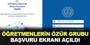2021 Özür Grubu Atamaları Başvuru Ekranı (Eş Durumu -Sağlık Özrü) Açıldı