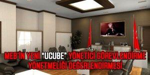 """MEB'in Yeni """"Ucube"""" Yönetici Görevlendirme Yönetmeliği Değerlendirmesi"""