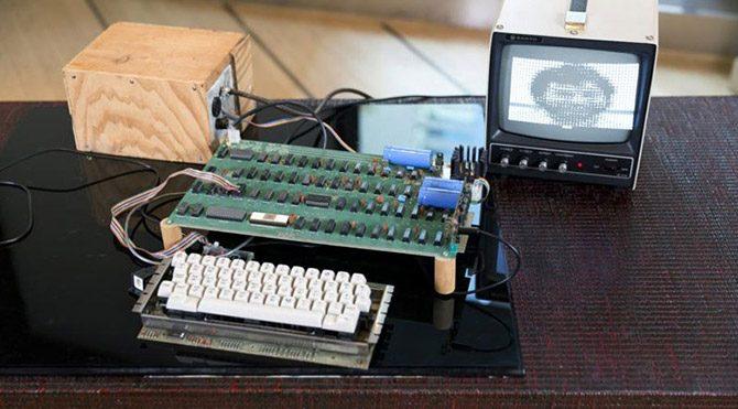 apple-ilk-ilgisayari-2.jpg