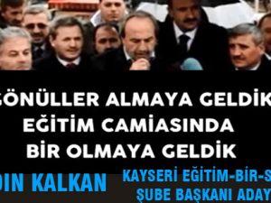Aydın Kalkan ve Yönetimi Tanıtım Videosu
